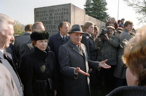 Кто вы, мистер Горбачёв?