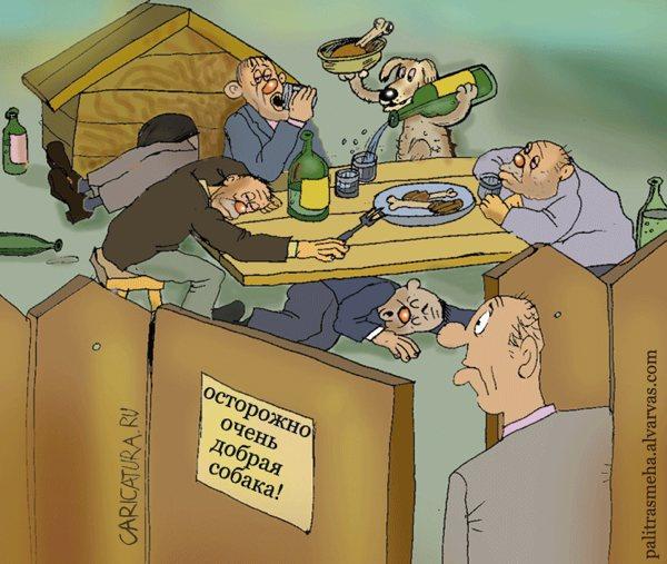 Карикатуры задорной подборочкой!!! Похохотать - это сюда, заходи!!!