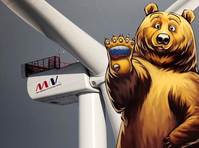 """А теперь новая страшилка: Из России лепят угрозу """"зеленой энергетике"""""""