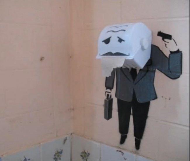 15 забавных актов вандализма, обнаруженных в общественных туалетах изображение 8