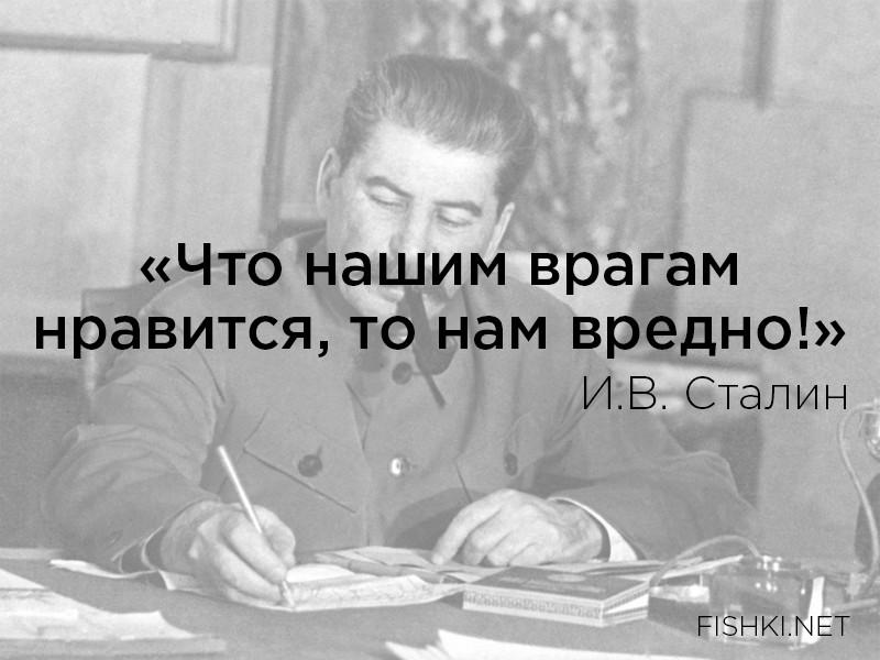 Великий и оболганный вождь: правда о Сталине