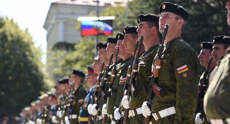 Южноосетинская армия станет частью ВС России