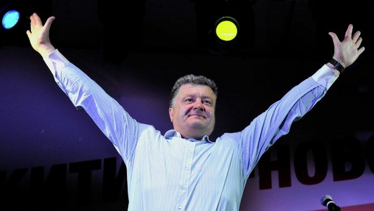 Бусы для папуасов: «безвиз» для Украины. Сергей Гуркин