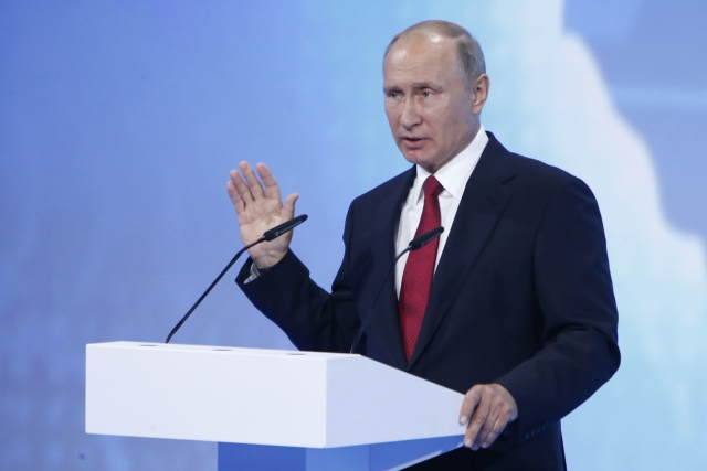 Путин призвал россиян опират…