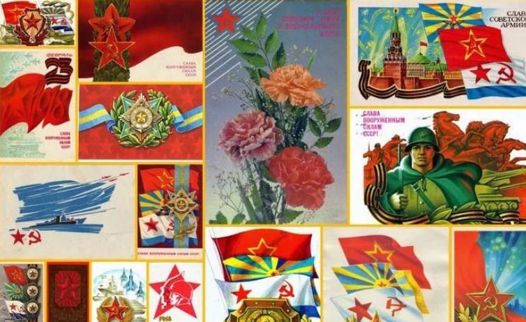 Открытки к 23 февраля из СССР, которые покорят каждого! Ностальгия...