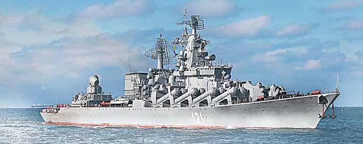 Морской бой с тенью: «Москва» против «Тикондероги»