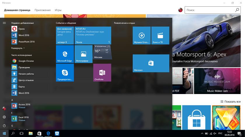 Как поставить Windows 10 на ноутбук без операционной системы?