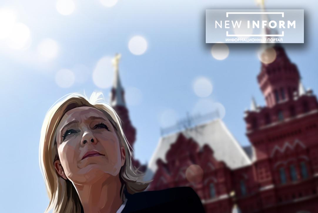 СМИ: неожиданный визит Марин Ле Пен в Кремль озадачит многих в Европе