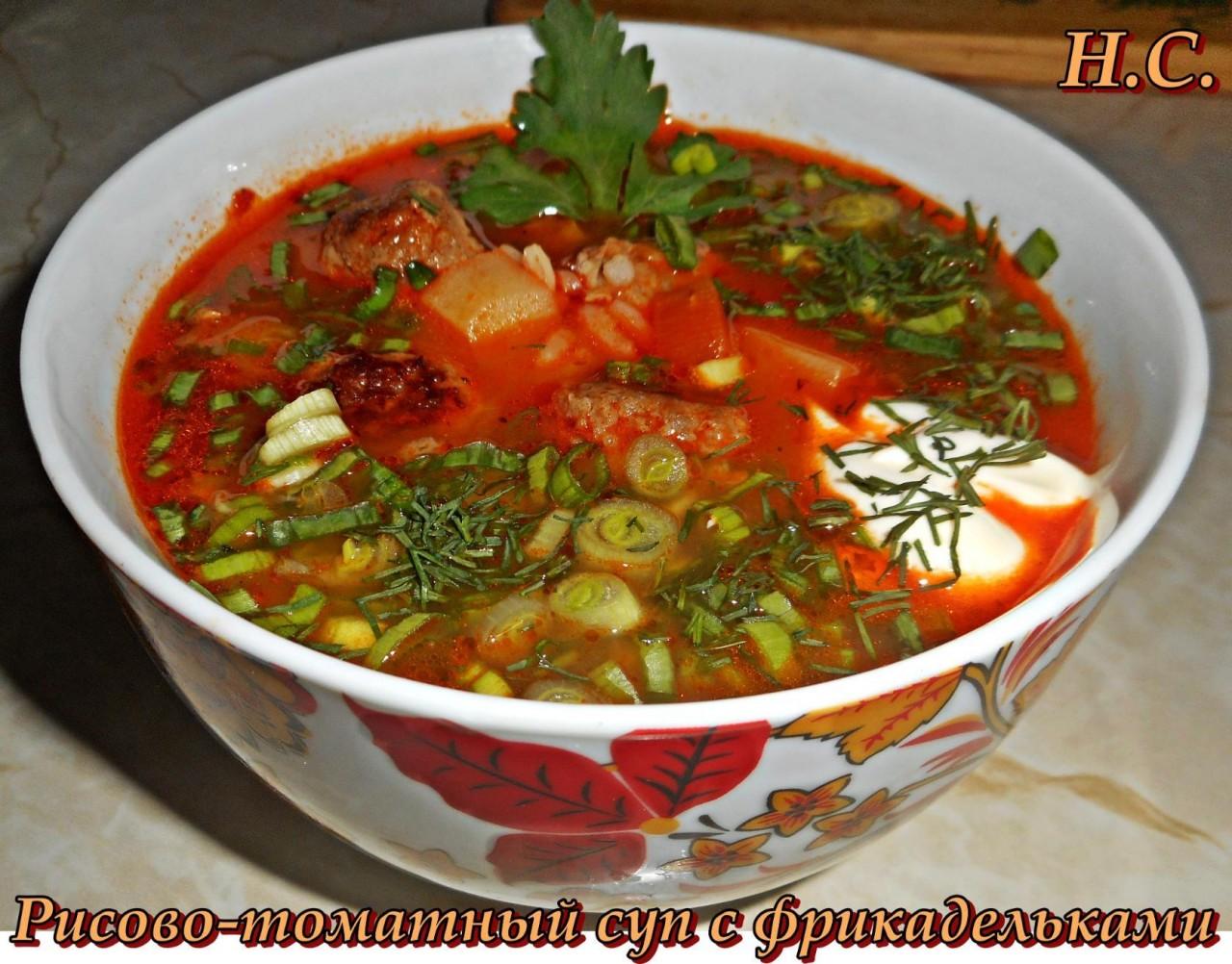 Томатно-рисовый суп с фрикадельками