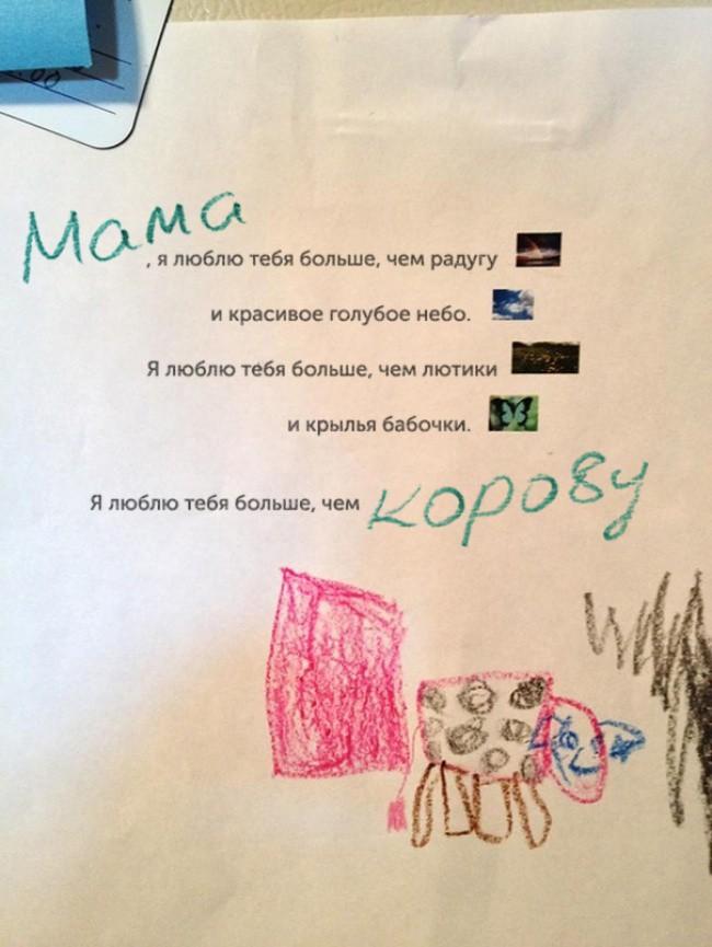 35 оглушающе правдивых записок от детей