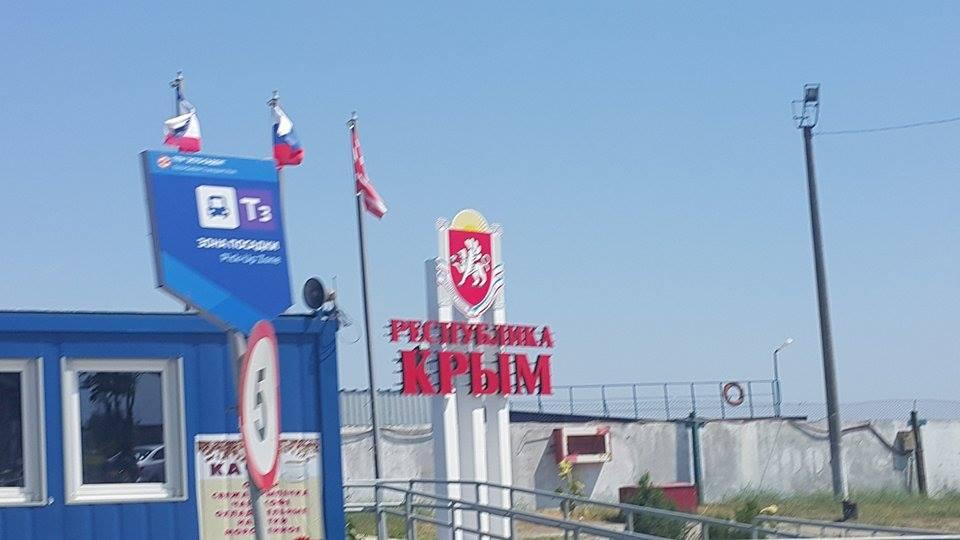 Крым сделал сенсационное зая…