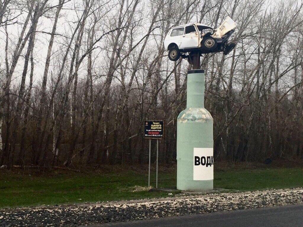 """Правильный предупреждающий """"дорожный знак"""" по трассе в Уфу"""