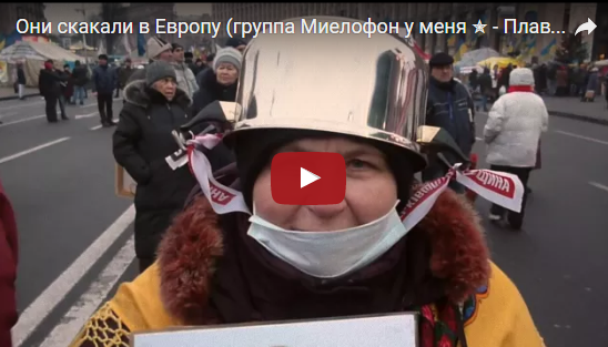 Тупик и обреченность украинского проекта