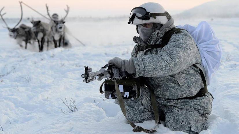 Северный рубеж: как развивается арктическая группировка российских войск