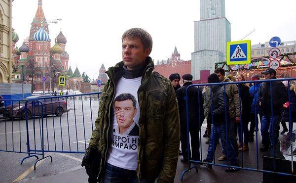 Похищение Гончаренко — инсценировка СБУ