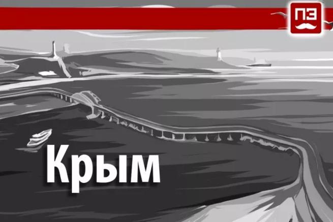 Новые источники: Крым не нуждается в днепровской воде из Украины