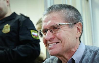 Прокурор просит приговорить Улюкаева к 10 годам колонии