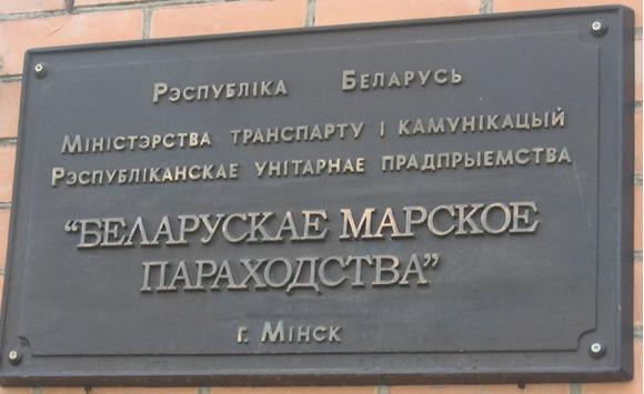 Лукашенко хочет сделать Бела…