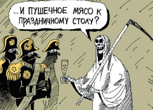Бегство украинцев от мобилизации за границу впечатлило киевских путчистов