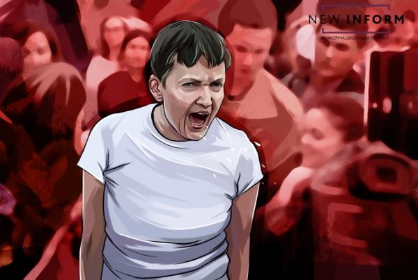 Монтян о Савченко и спасении «Незалежной»: переспать с Надюхой ради Украины