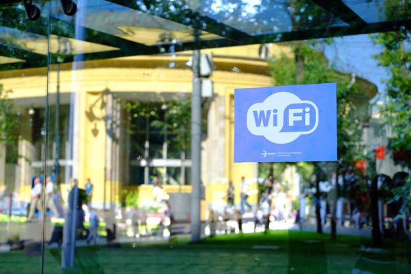 В Москве заработала крупнейшая в Европе Wi-Fi сеть