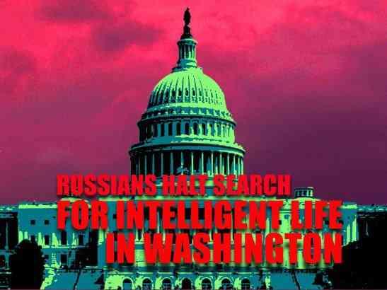Сатира на действительность: российские учёные не смогли найти следов разумной жизни в Вашингтоне