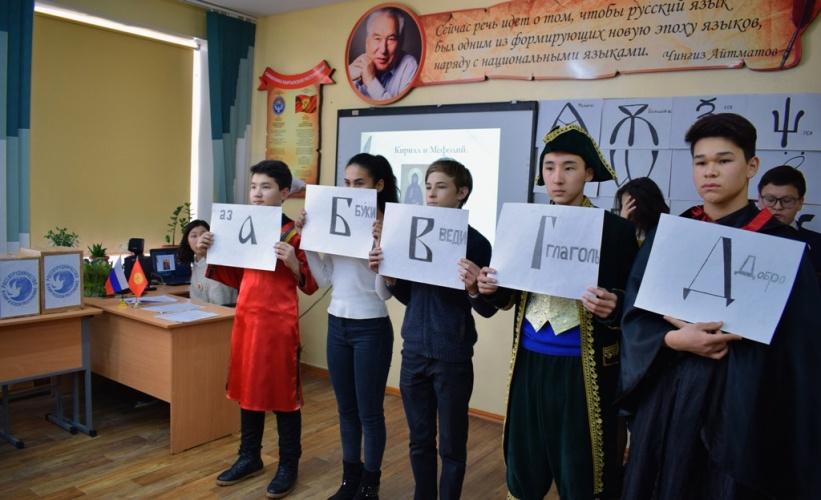 Не перестанут ли в Киргизии говорить на русском?