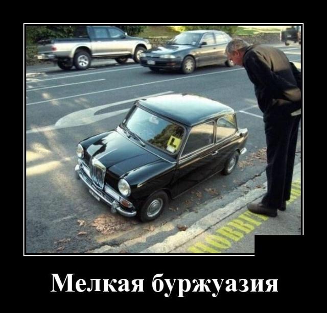 http://mtdata.ru/u1/photo20EF/20627266149-0/original.jpg#20627266149