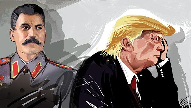 И до Трампа дотянулся проклятый Сталин!