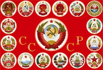 СССР ИЛИ СОВОК?