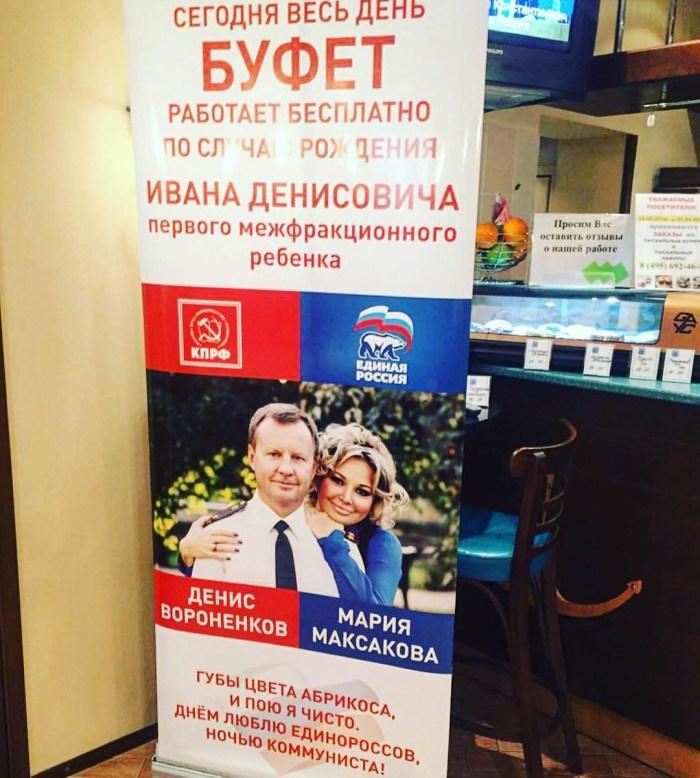 Мошенник, рейдер, фейковый ветеран: кто такой сбежавший депутат Вороненков