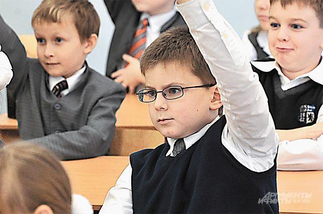 Университет для школьников. Ребят научат экономить и строить карьеру
