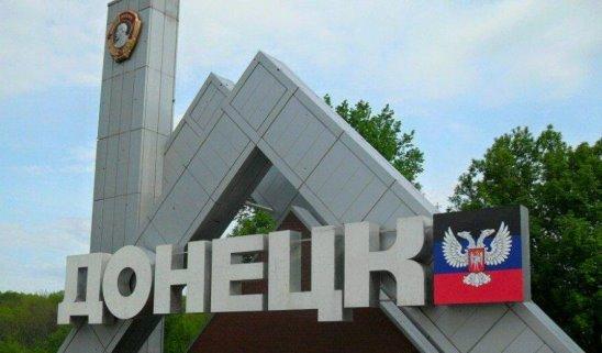 Басурин: ВСУ обстреляли позиции ДНР под Донецком с употреблением  миномётов