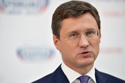 Новак рассказал о главном промахе «Нафтогаза Украины»