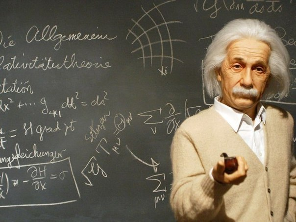 10 известных цитат Альберта …
