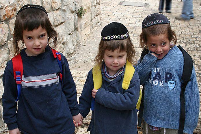 О воспитании детей в Израиле