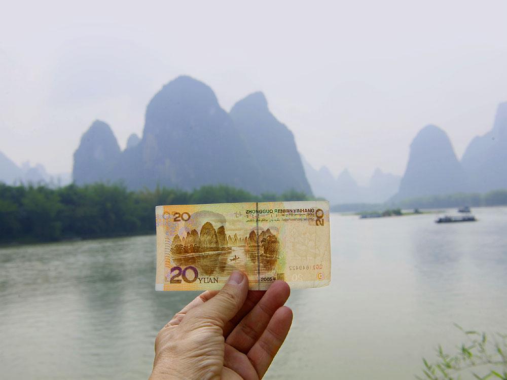 Китай. Деньги на экспорт