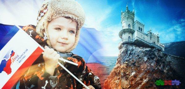Крым сейчас — три года жизни и ВЦИОМ