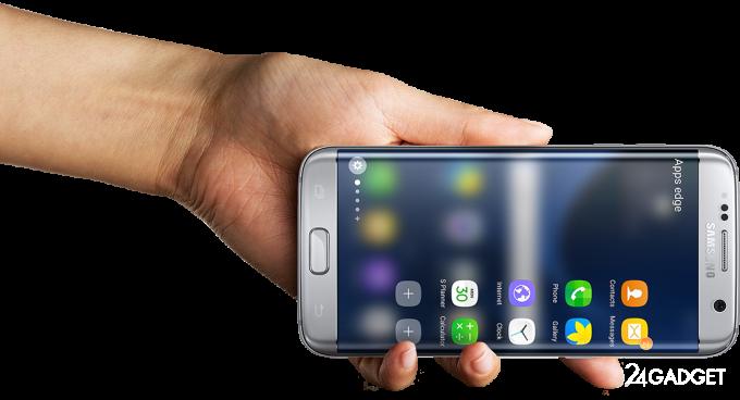 Samsung Galaxy S7 edge назван самым безопасным смартфоном