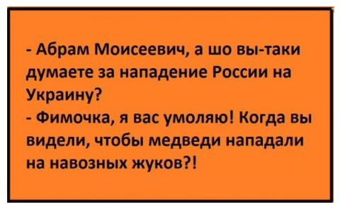 Юмор.Украина.