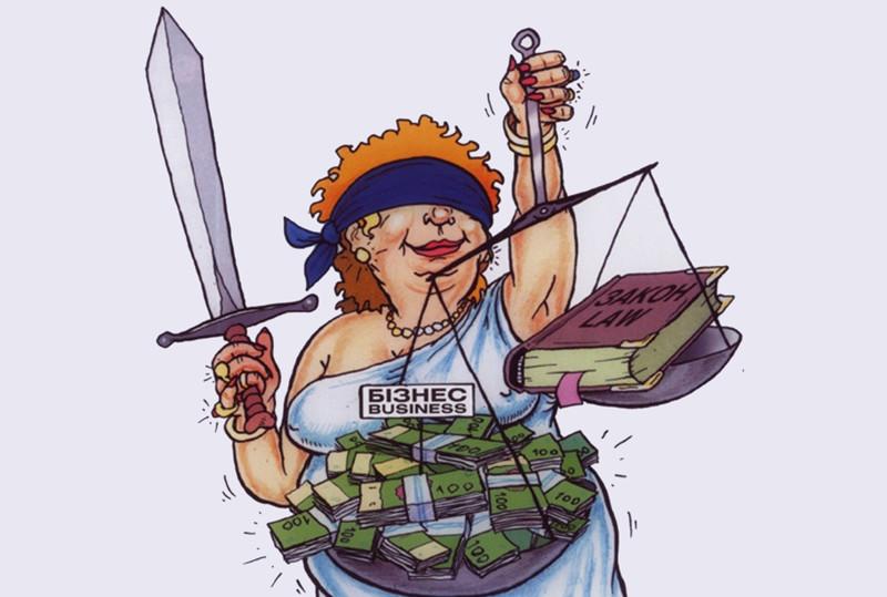 Как украсть миллиард не нарушая закона?