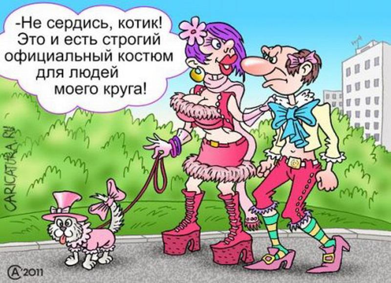 Разбился стакан — это к счастью.... Улыбнемся))