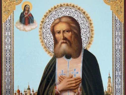 День Серафима Саровского 15 января: в чем помогает святой