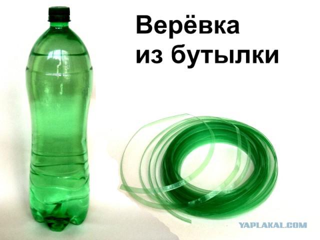 Веревка своими руками из пластиковых бутылок