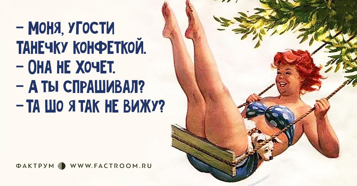 Таки 15 анекдотов из Одессы