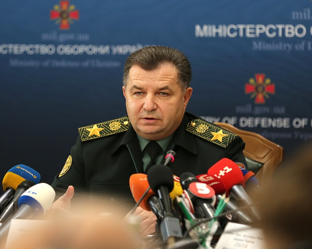 Полторак призвал офицеров запаса вернуться на службу