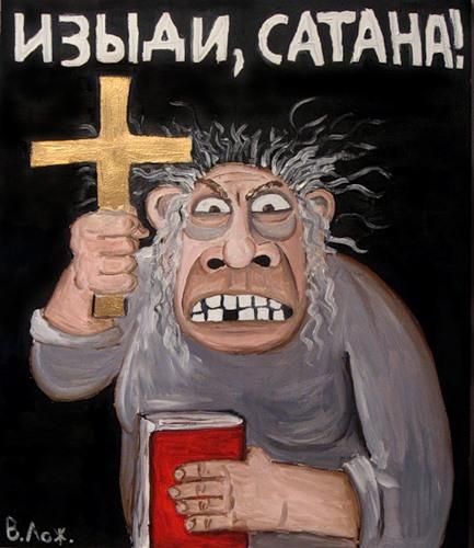 Поп-сатанизм на советской эстраде, 1991 год