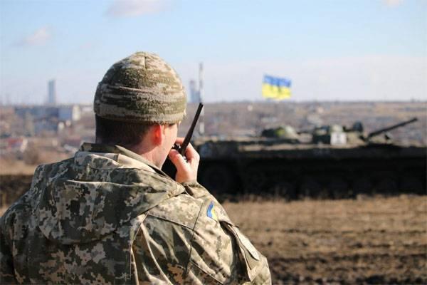 Два взвода ВСУ попытались прорваться через позиции ВС ДНР в районе Коминтерново