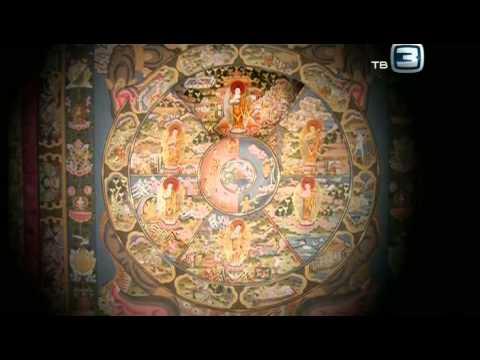 Загадки истории. Тибетская Книга Мертвых.