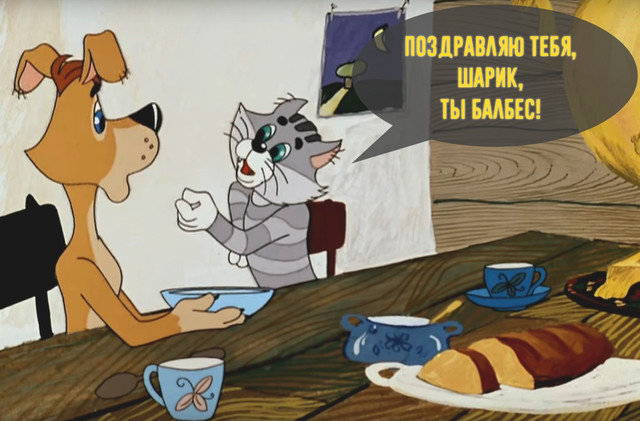 20 ярких цитат всеми любимого Кота Матроскина